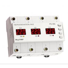 Переключатель фаз PS-40A
