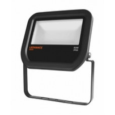 Прожектор светодиодный 20W LED Floodlight PIR